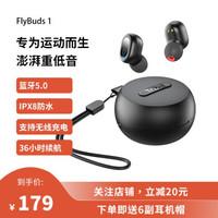 Tribit 真无线蓝牙耳机 运动双耳入耳式 迷你耳机 适用苹果华为小米手机游戏耳机 便携 坚硬外壳BTH-91(动感黑) FlyBuds 1
