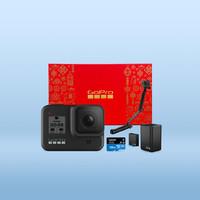 GoPro运动相机Hero8 Black 续航礼盒