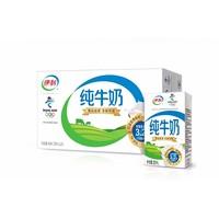 京东PLUS会员、限地区:伊利 纯牛奶250ml*24盒 *3件