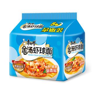 康师傅 金汤虾球面 海鲜味 袋装