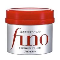 百亿补贴:SHISEIDO 资生堂 Fino浸透美容液发膜 230g