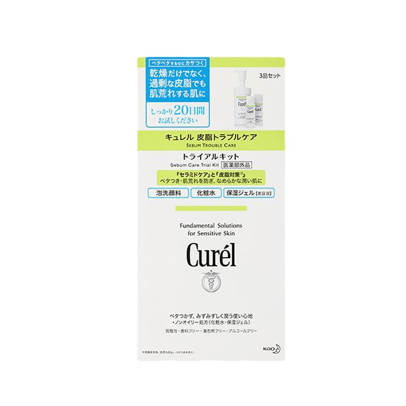 Curel 珂润 脸部控油保湿护理系列控油保湿体验套装