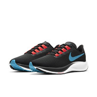 18日0点:NIKE 耐克 Air Zoom Pegasus 37 BQ9646 男子跑鞋