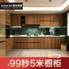 司米橱柜定制厨房整体组装厨柜石英石台面厨房柜子灶台橱柜定制 1299/米