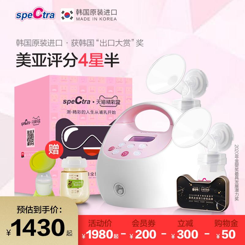speCtra贝瑞克电动吸奶器 韩国进口S2静音吸乳器产后单双边集奶器