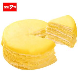 限地区 : 7式 榴莲千层冷冻蛋糕 1100g *4件