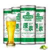 TSINGTAO 青岛啤酒 原浆生啤酒 1L*2罐