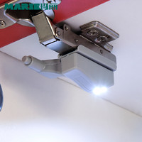 MARIE 玛丽铰链灯液压缓冲铰链LED灯照明灯橱柜灯液压阻尼铰链灯