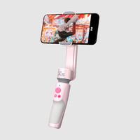 ZHIYUN 智云 SMOOTH XS 手机智能云台