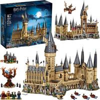 圣诞节礼物兼容乐高哈利波特男孩子系列拼装积木男生大型儿童拼装玩具霍格沃茨城堡礼物 霍格沃茨城堡