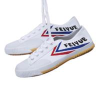 Feiyue. 飞跃 男女款低帮帆布鞋 501 白色 38