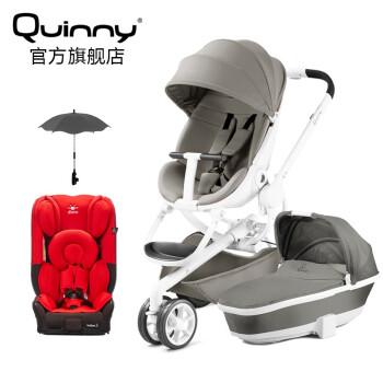 Quinny 酷尼 Moodd系列 婴儿推车 灰色白架+灰色+座椅