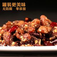 麻辣兔丁自贡冷吃兔200克兔肉干熟食内江资中特产卤味零食