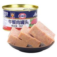 MALING 梅林 午餐肉罐头 397g *3件