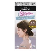 日本进口 KAO Blaune花王染发剂遮白发泡沫染发膏不伤发 4N自然棕色(1液40ml  2液60ml  护发素8g ) *3件