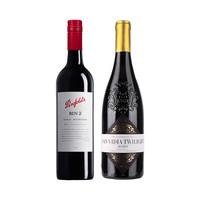 聚划算百亿补贴:Penfolds 奔富 BIN2干红葡萄酒 750ml+法国圣威迪亚暮光珍藏干红葡萄酒 750ml