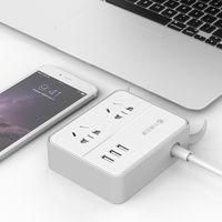百亿补贴:ORICO 奥睿科 智能USB插座多孔插线板