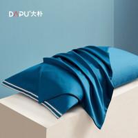 历史低价:DAPU 大朴 120支纯色纯棉枕套 一对装