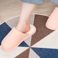 百亿补贴:MINISO 名创优品 男款摇粒绒系列棉拖鞋