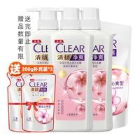 CLEAR 清扬 净屑去油洗发水(500g*3+补充装200g+赠清扬发水200g*2) *3件