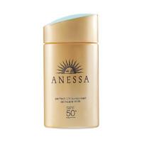 88VIP:ANESSA 安热沙 金瓶防晒霜 PA++++SPF50+ 60ml