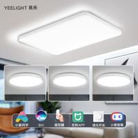 Yeelight 易来 A2003R900 流光系列 纤玉智能LED吸顶灯 C1款