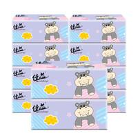 佳益本色抽纸10包家用卫生纸巾实惠家庭装面巾纸餐巾纸抽