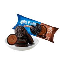 OREO 奥利奥 巧克力味夹心饼干  58g