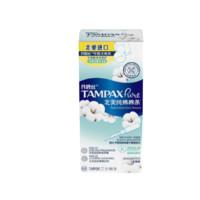 TAMPAX 丹碧丝 北美纯棉系列北美纯棉棉条 普通流量 6支装