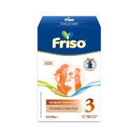 Friso 美素佳儿 婴幼儿奶粉 3段 700g/盒 荷兰版