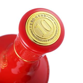 LANGJIU 郎酒 红花郎 十 53%vol 酱香型白酒 500ml 单瓶装