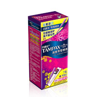 TAMPAX 丹碧丝 幻彩系列易推导管棉条