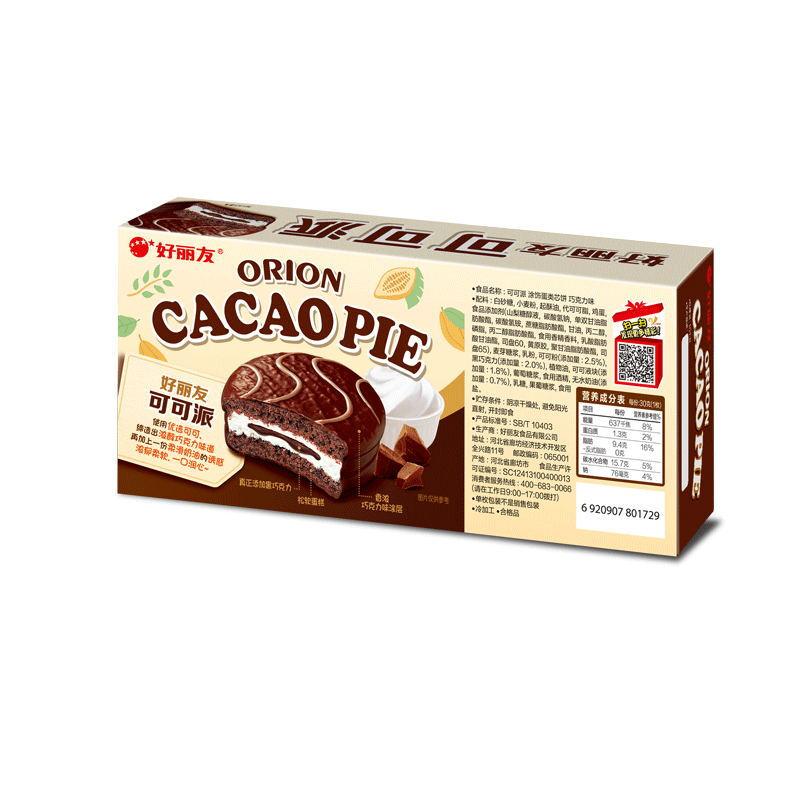Orion 好丽友 可可派 巧克力味 6枚 180g 盒装