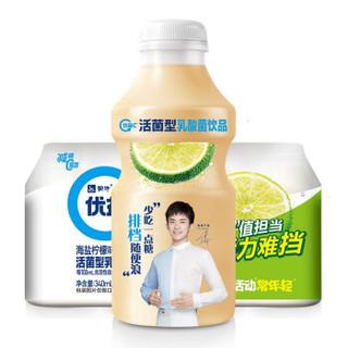 蒙牛 优益C 海盐柠檬味低糖 340ml*4 活菌型乳酸菌乳饮品(新老包装交替发货)
