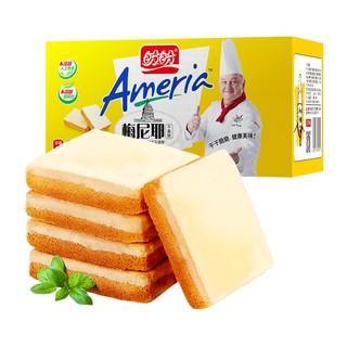 PANPAN FOODS 盼盼 梅尼耶 干蛋糕 奶香味