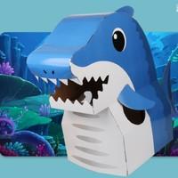 万力睿 DIY动物衣服纸箱制作 蓝色鲨鱼
