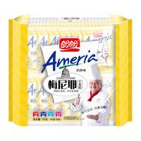 限地区:PANPAN FOODS 盼盼 梅尼耶干蛋糕面包干 奶香味 100g *6件