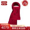 Louis Vuitton/路易威登LV女士围巾Logomania女士红围巾 红色 175*30cm