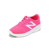 new balance FUELCORE COAST 女童款休闲运动鞋