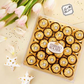 FERRERO ROCHER 费列罗 榛果威化巧克力 24粒