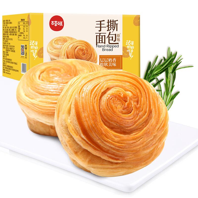 Be&Cheery 百草味 手撕面包 原味 1kg 整箱装