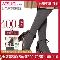 ATSUGI/厚木毛混针织袜 连裤袜女日本秋冬加厚大码竖条保暖打底袜