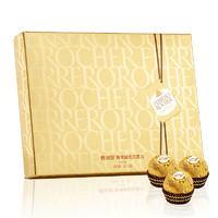 FERRERO ROCHER 费列罗 榛果威化巧克力 15粒 187.5g 钻石礼盒装