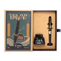 PILOT 百乐 78G+钢笔 常规色单支 含1支墨胆 EF尖