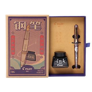PILOT 百乐 复古礼盒系列 FP-78G+ 钢笔
