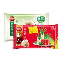 三全 水饺 组合装(私厨素三鲜味600g+状元韭菜猪肉味1020g)