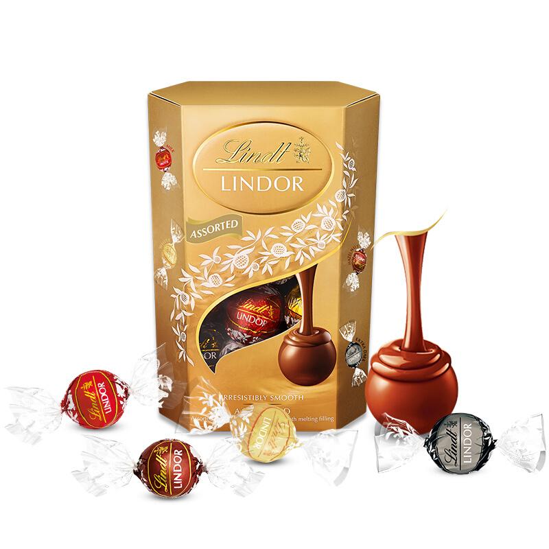 Lindt 瑞士莲 LINDOR软心系列 软心精选巧克力