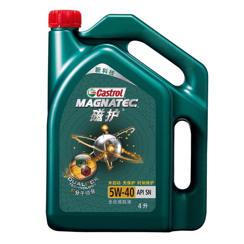 嘉实多(Castrol)磁护 全合成机油 汽车保养汽机油 5W-40 SN级 4L 汽车用品