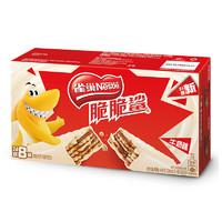 Nestlé 雀巢 脆脆鲨 威化饼干 牛奶味 20g*24条