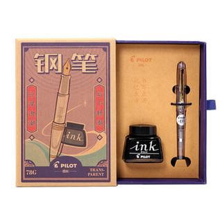 PILOT 百乐 日本百乐(PILOT)FP-78G+钢笔套装 EF尖商务签字笔练字送礼钢笔墨水复古礼盒装 透明色